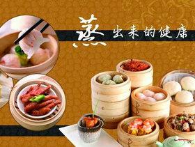 台湾小吃街夜宵一条街 吃货们必去的地方