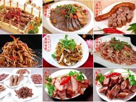 【全能班】卤菜培训班(卤肉、猪头肉、鸭脖、凤爪、夫妻肺片、凉菜、泡菜)