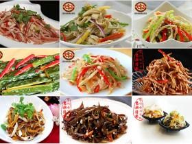 凉拌菜培训班(传授三十多种凉菜的调配方法和配料)