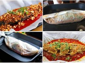 烤鱼培训班:纸上烤鱼(纸包鱼)特色烤鱼培训