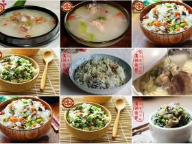 咸肉菜饭骨头汤培训班