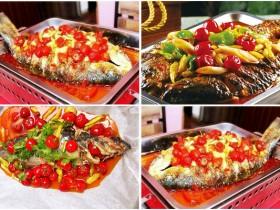 烤鱼培训班:剁椒烤鱼培训