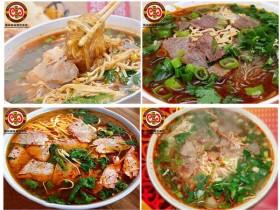 淮南牛肉汤培训班(牛肉骨汤、酱牛肉、豆饼,烧饼,牛油辣椒)