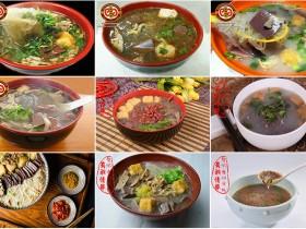 南京鸭血粉丝培训班(高汤制作,鸭血、鸭胗、鸭肝、鸭肠等卤制)