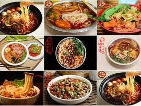柳州螺蛳粉培训班(多种香料熬汤,专用辣椒红油配方,配菜做法)