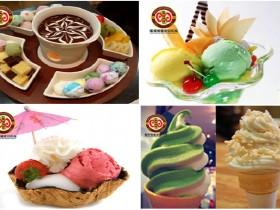 冰淇淋培训班
