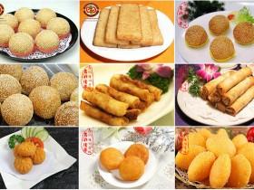 油炸类培训班:油饼、欢喜坨(麻圆)、春卷、油糍、南瓜饼