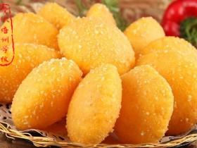 南瓜饼培训班(以南瓜、面粉、糯米粉和糖等为原料做成的饼)