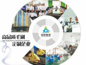 """广州APM线率先推出""""无感票务"""",傲群毛刷厂为你骄傲"""