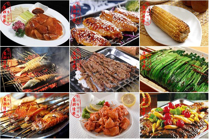【全能班】烧烤培训班(烤翅、烤串、烤鱼、烤果蔬、烤茄子、烤玉米)