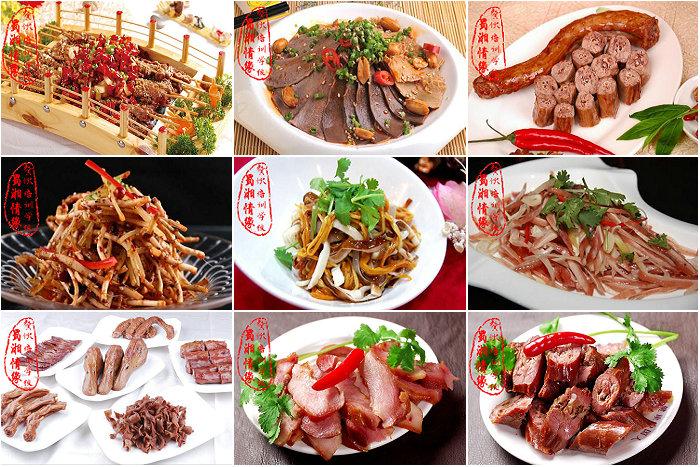 【创业班】卤菜培训班:鸭脖培训、卤肉培训、凉菜培训、熟食培训