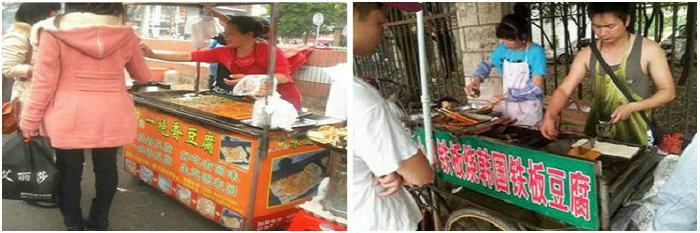 铁板豆腐培训班(铁板豆腐、铁板土豆)