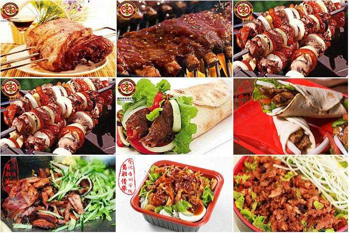 土耳其烤肉培训班