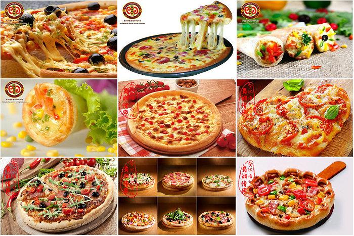 甜筒披萨培训班