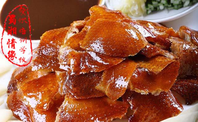 北京烤鸭培训班课程