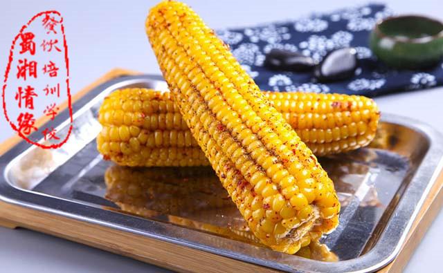 烤玉米培训班课程