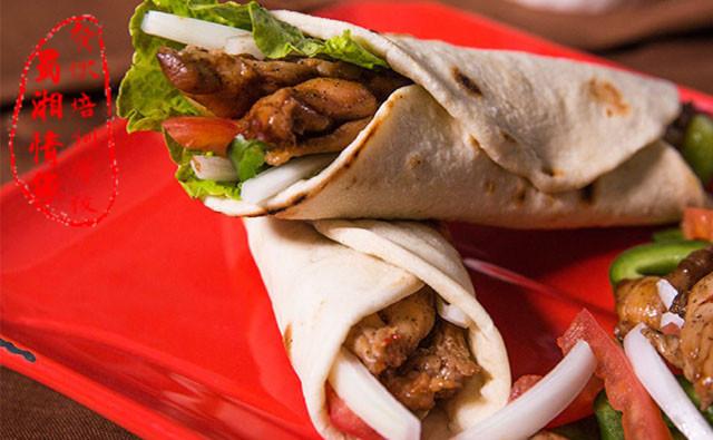 土耳其烤肉培训班课程