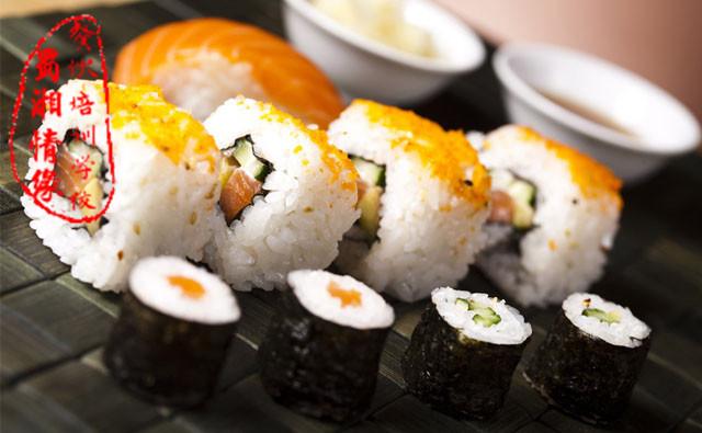 日本寿司培训班课程