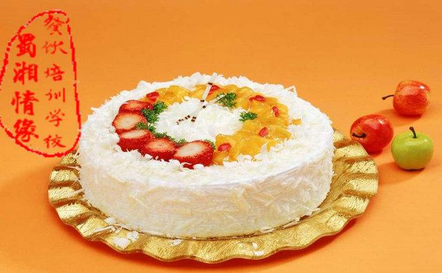 私房蛋糕培训班课程