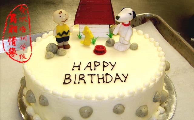 生日蛋糕培训班课程