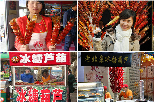 北京冰糖葫芦培训班:手把手教你怎么制作正宗的老北京冰糖葫芦