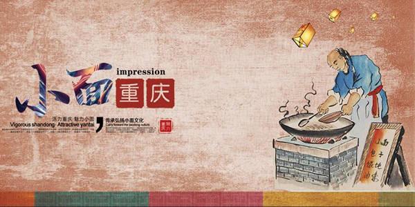 安阳市文化宫职业培训学校